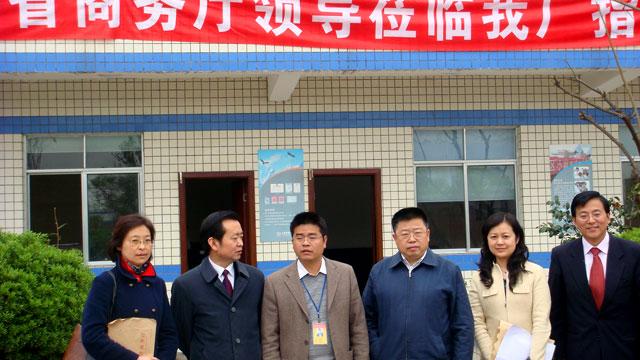 商务厅领导在永通机械参观并指导工作